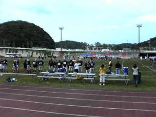 Jamboree 2005